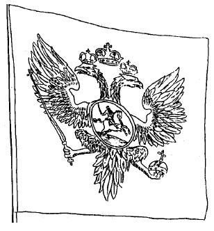 Полки иноземного строя 1690 е